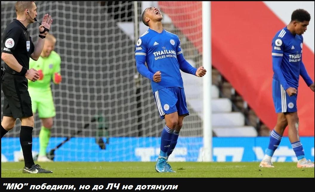 Последний матч в клубной карьере Жиркова – против «Тамбова»? Рейтинг событий мая. Часть 2