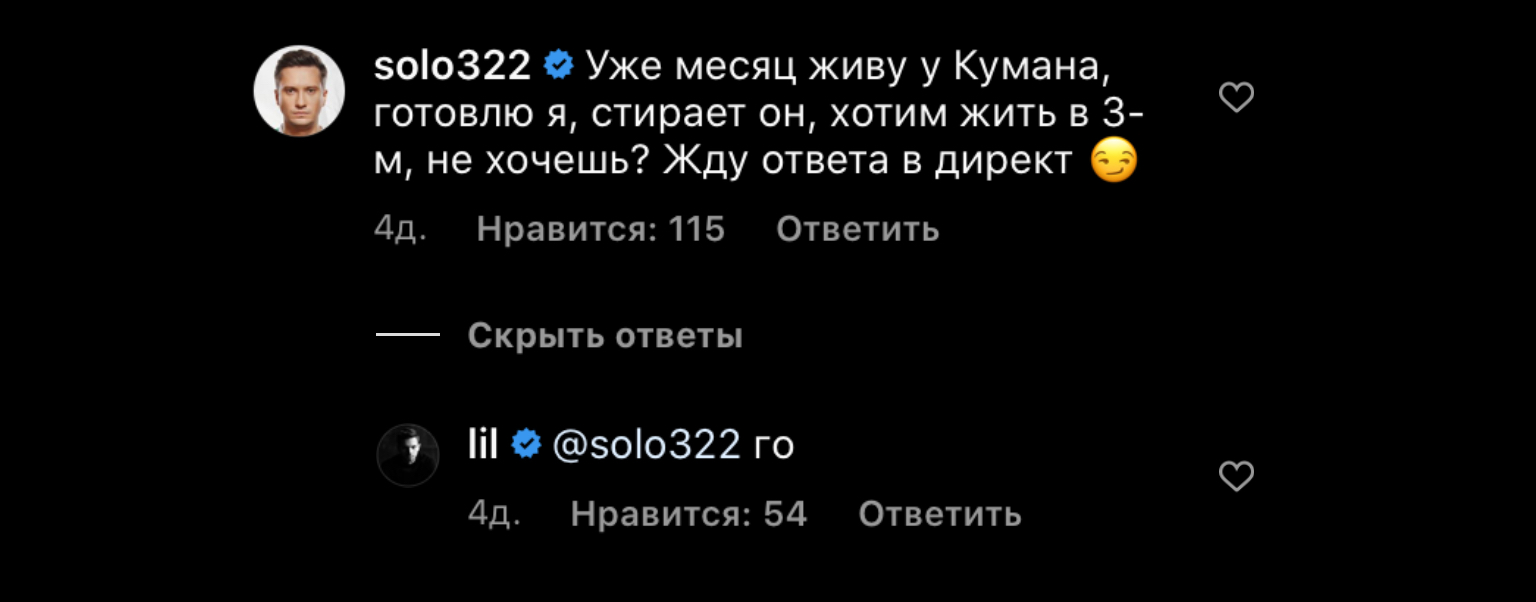 Virtus.pro, Алексей «Solo» Березин, Заур «Cooman» Шахмурзаев, Илья «Lil me alone» Ильюк