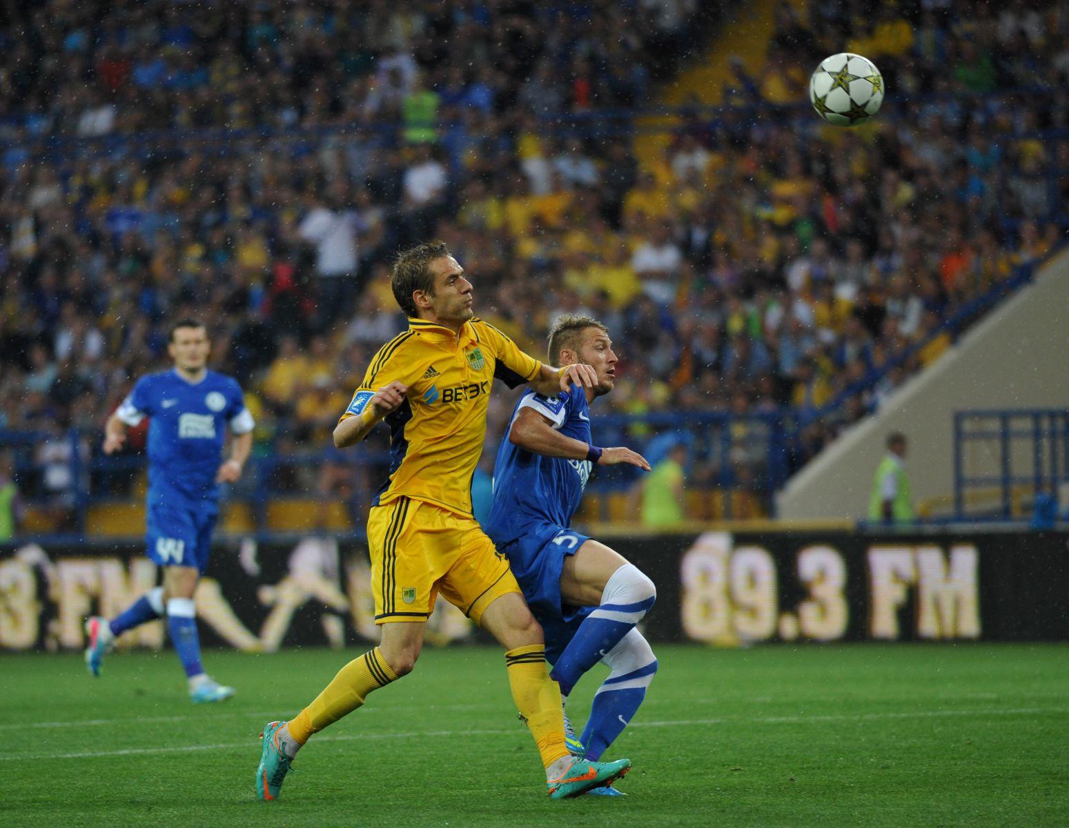 Лига Европы УЕФА, премьер-лига Украина, Днепр, Лига чемпионов УЕФА, Металлист