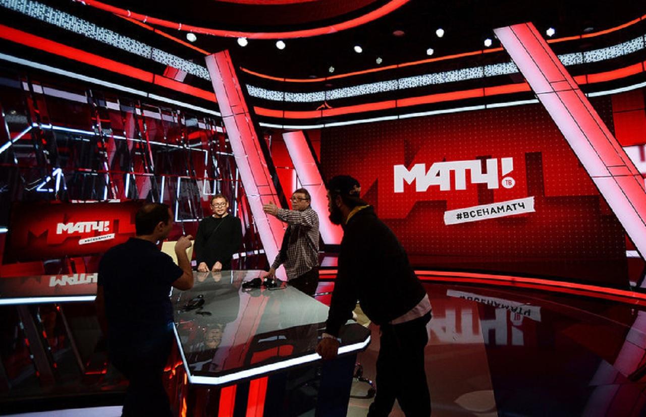 телевидение, Матч ТВ