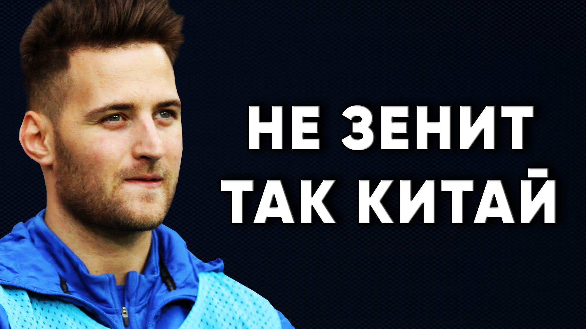 Тамаш Кадар, Чемпионат Украины по футболу