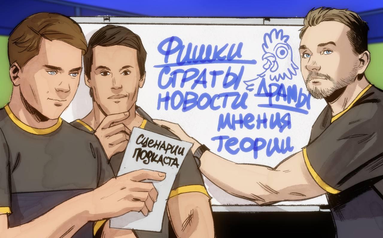 WePlay Academy League, WePlay, Александр «Enkanis» Полищук, Федор «KvaN» Захаров, Константин «Leniniw» Сивко