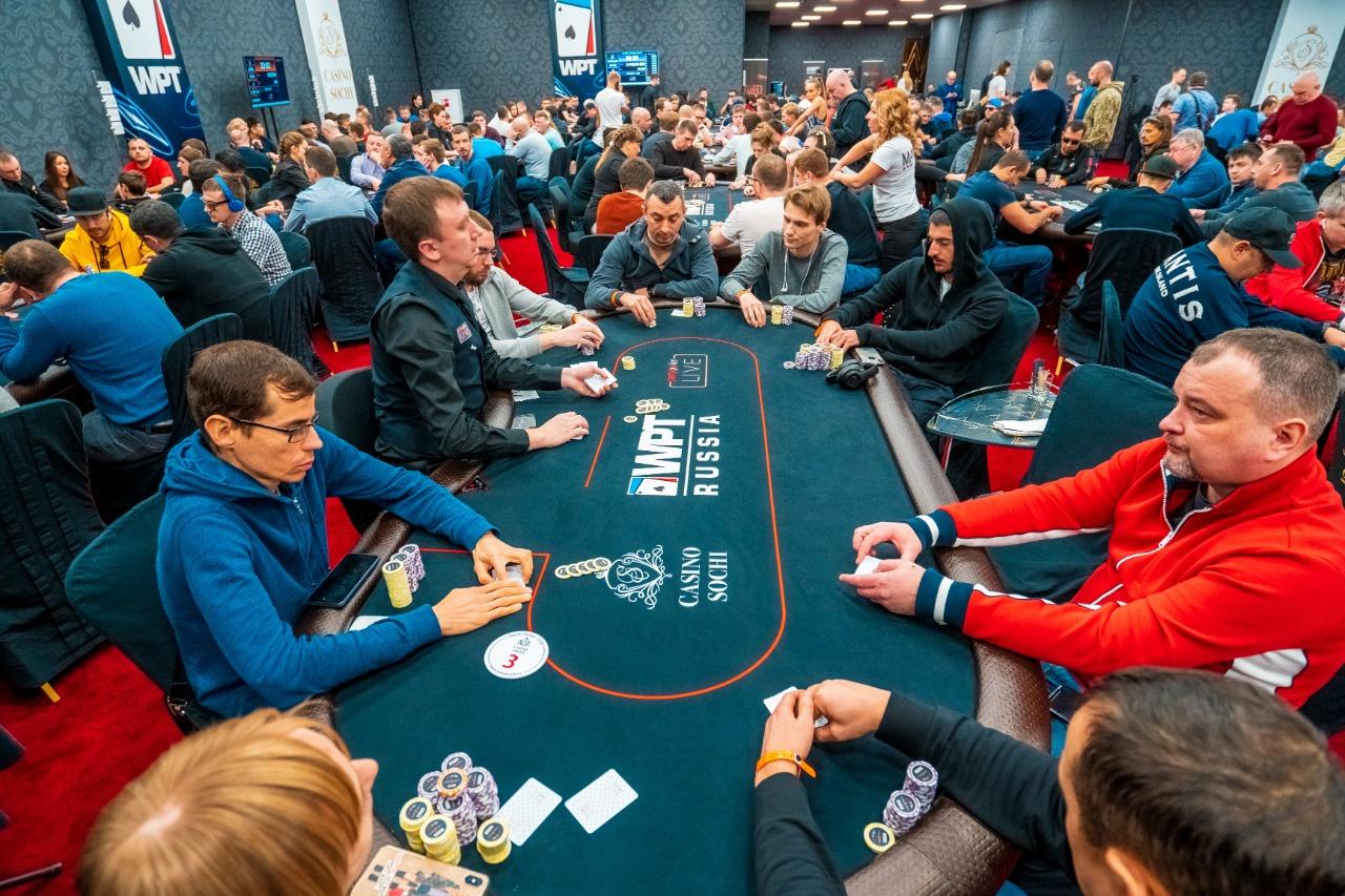 Покер в казино в сочи vk мое казино