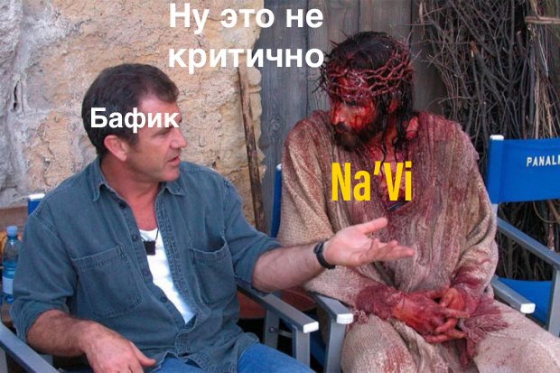 Virtus.pro, NAVI, Алексей «bafik» Бафадаров