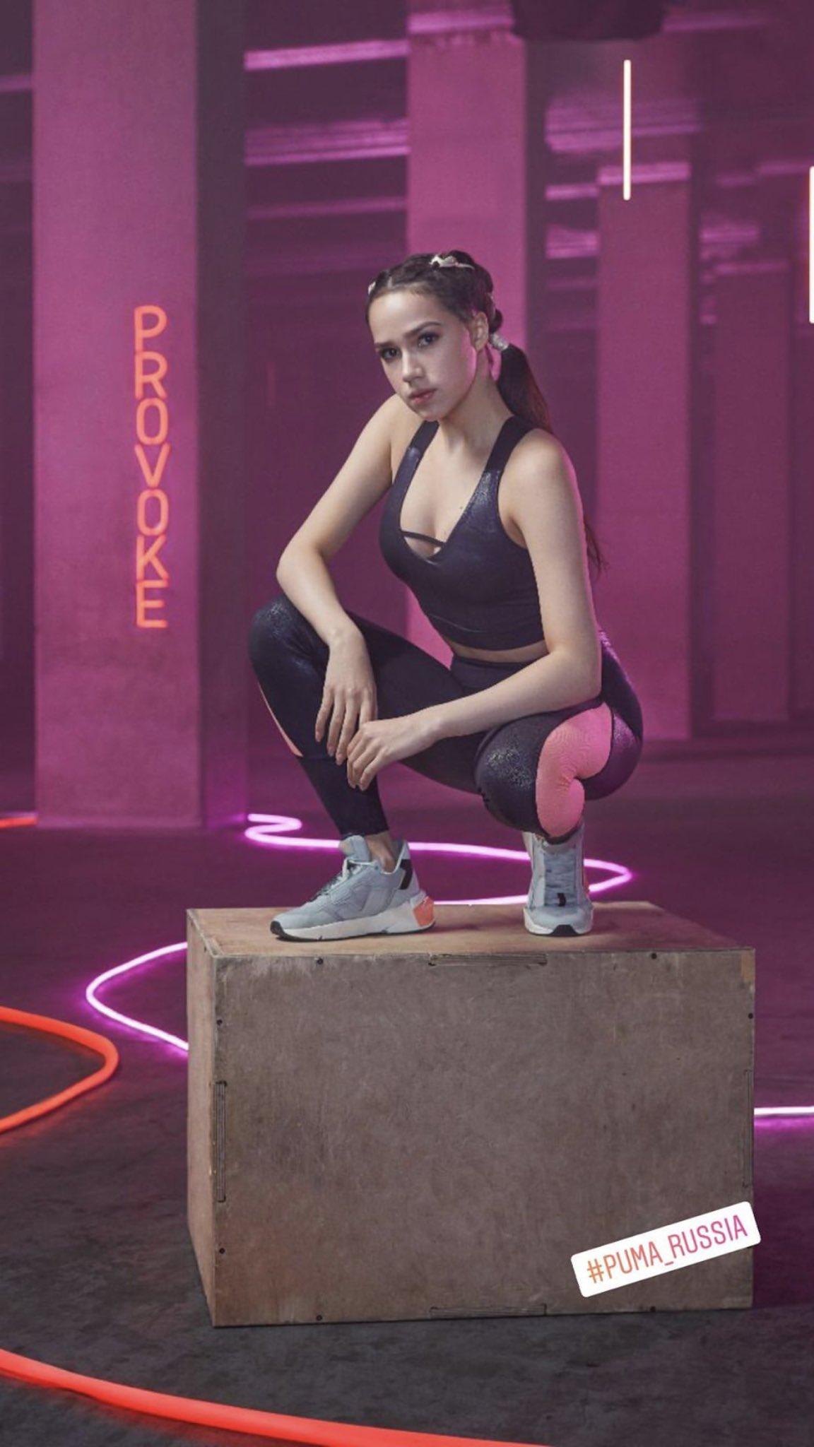 Олимпийская чемпионка Алина Загитова представляет новую коллекцию PUMA PROVOKE XT!