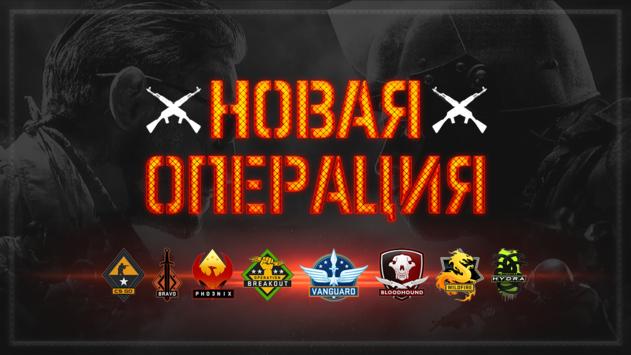 Cybersport.ru, Counter-Strike: Global Offensive, обновления, Шутеры
