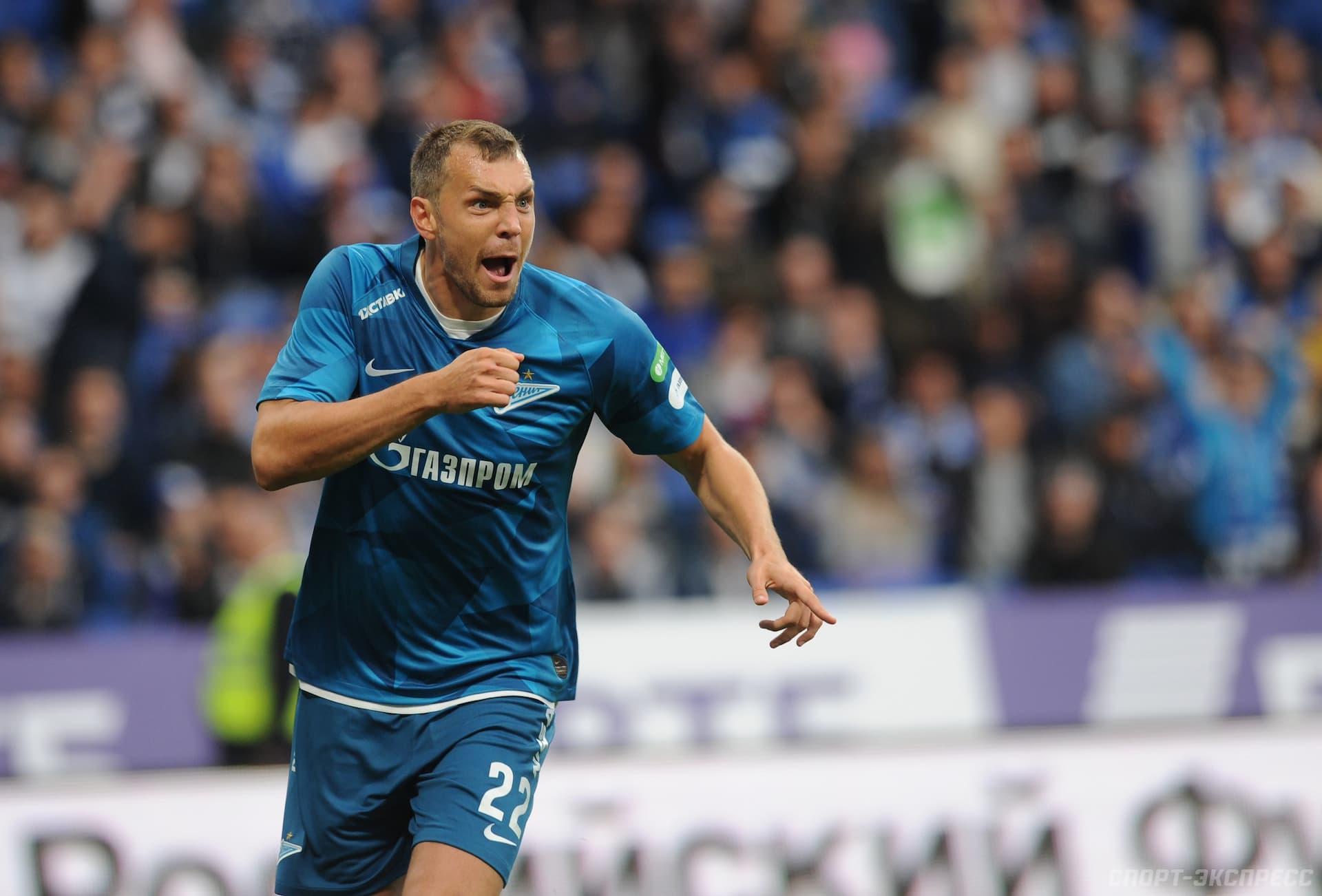 Тест: вспомните все клубы, которые представляли футболисты сборной России на Евро и ЧМ?