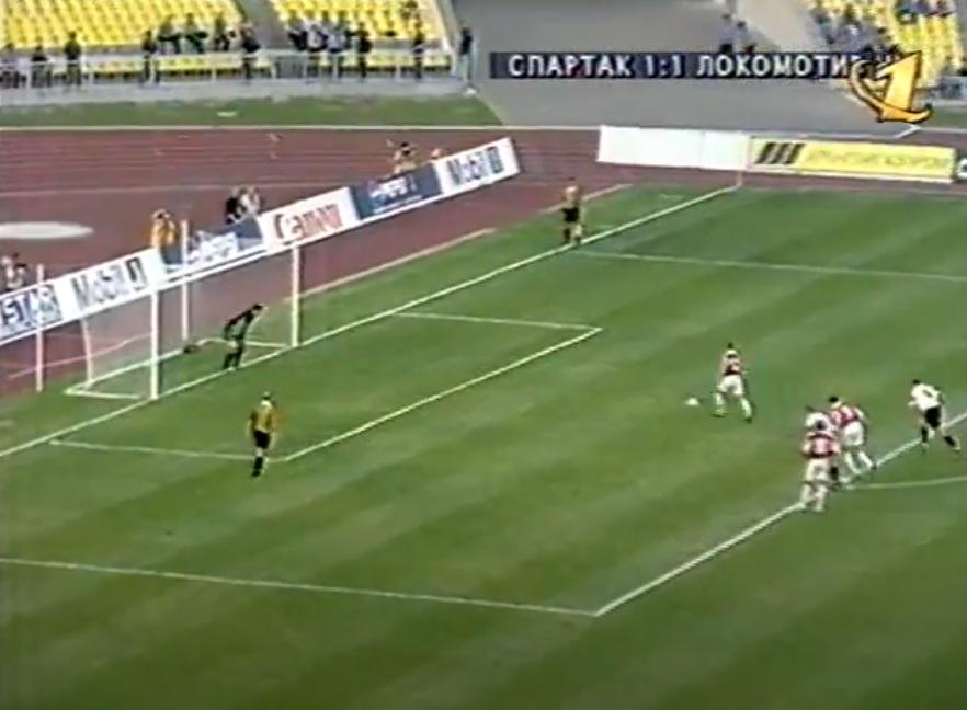 В 1999-м «Спартак» не выиграл у «Локо» из Нижнего. Феерил Юран, Вязьмикин забил два, а Тихонов промазал с точки
