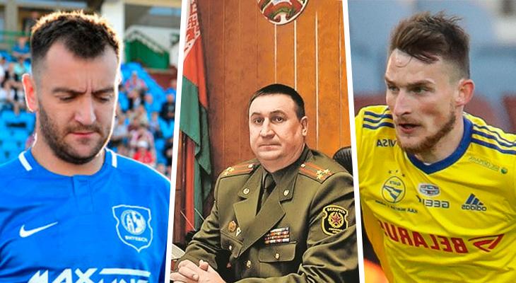 Политика, Выбор, БАТЭ, АБФФ, провластное письмо, высшая лига Беларусь