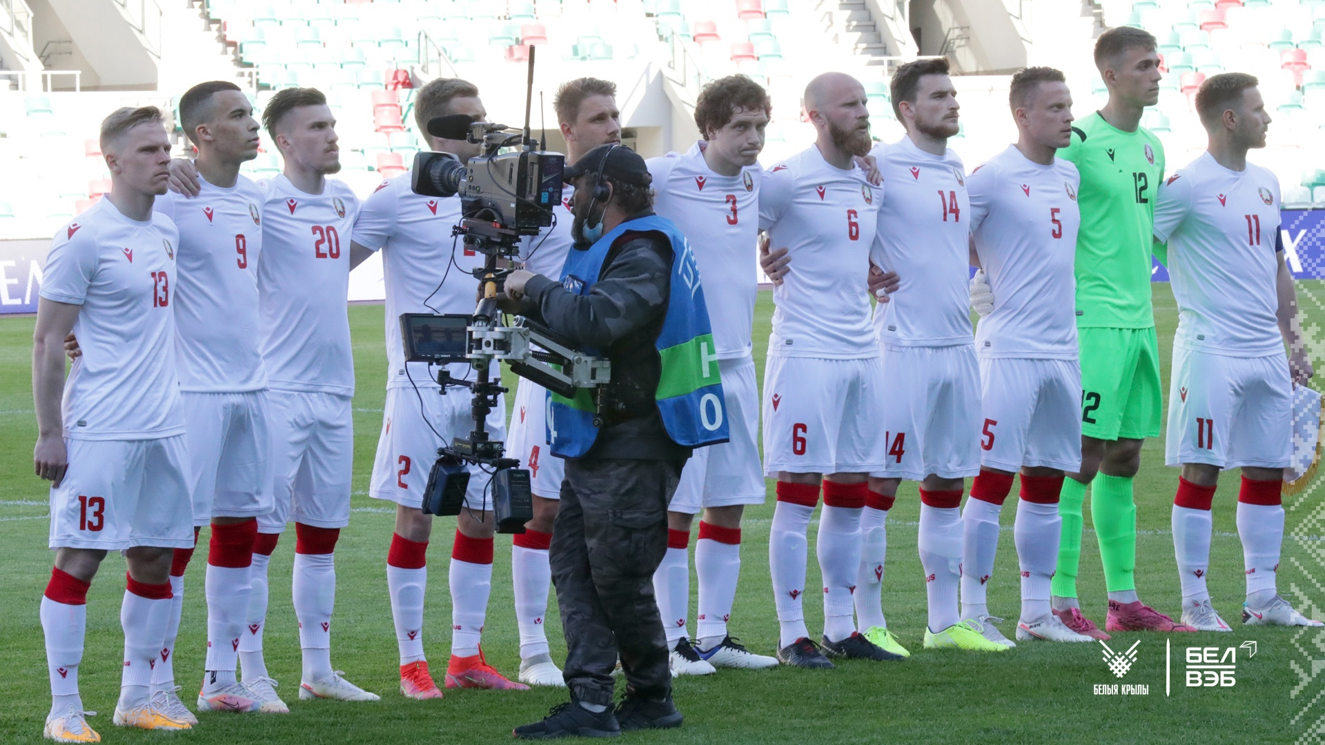 болельщики, сборная Беларуси по футболу