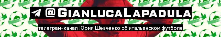 Шкриньяр – новый символ словацкого футбола. Трудно встраивался в систему Конте, но освоил новую роль и снова стал ключевым в «Интере»