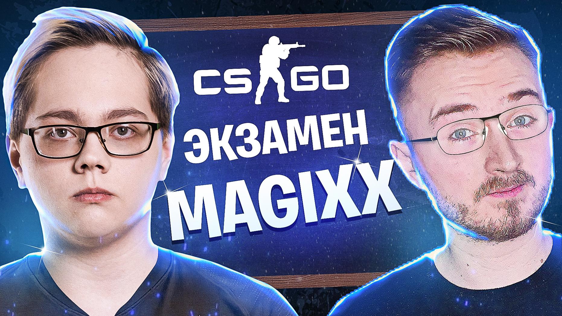 Team Spirit, Блоги, Александр «Petr1k» Петрик, Борис «magixx» Воробьев