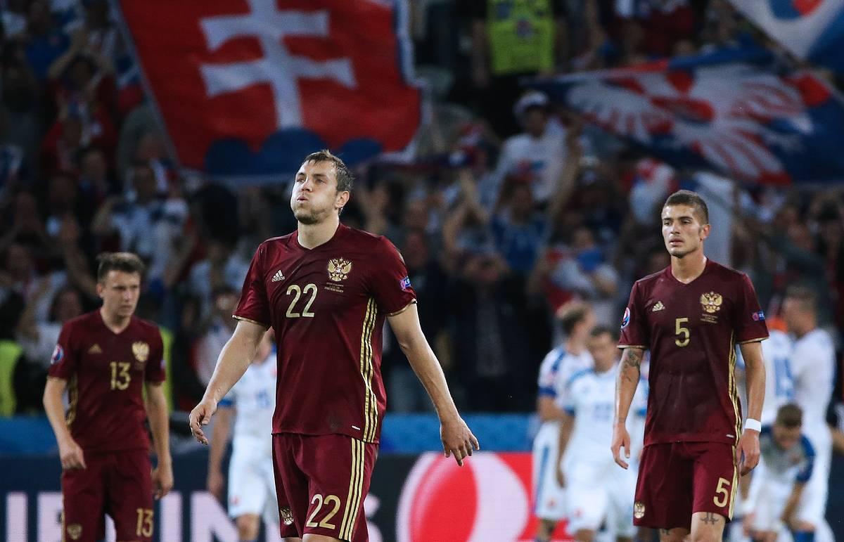 Причины провала сборной России на Евро-2016