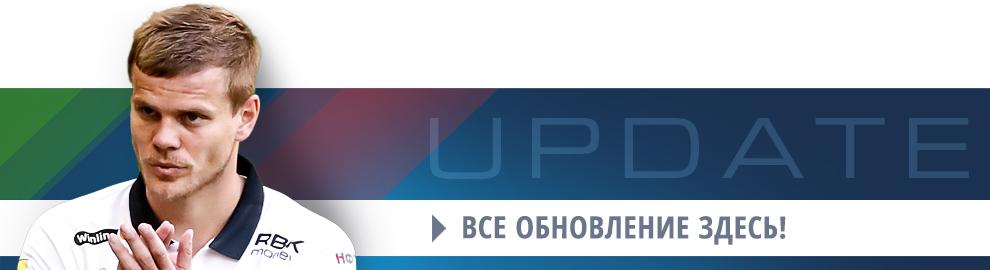 Обновление рыночных показателей РПЛ: Влашич забирается на пьедестал, «Спартак» с наибольшим приростом стоимости