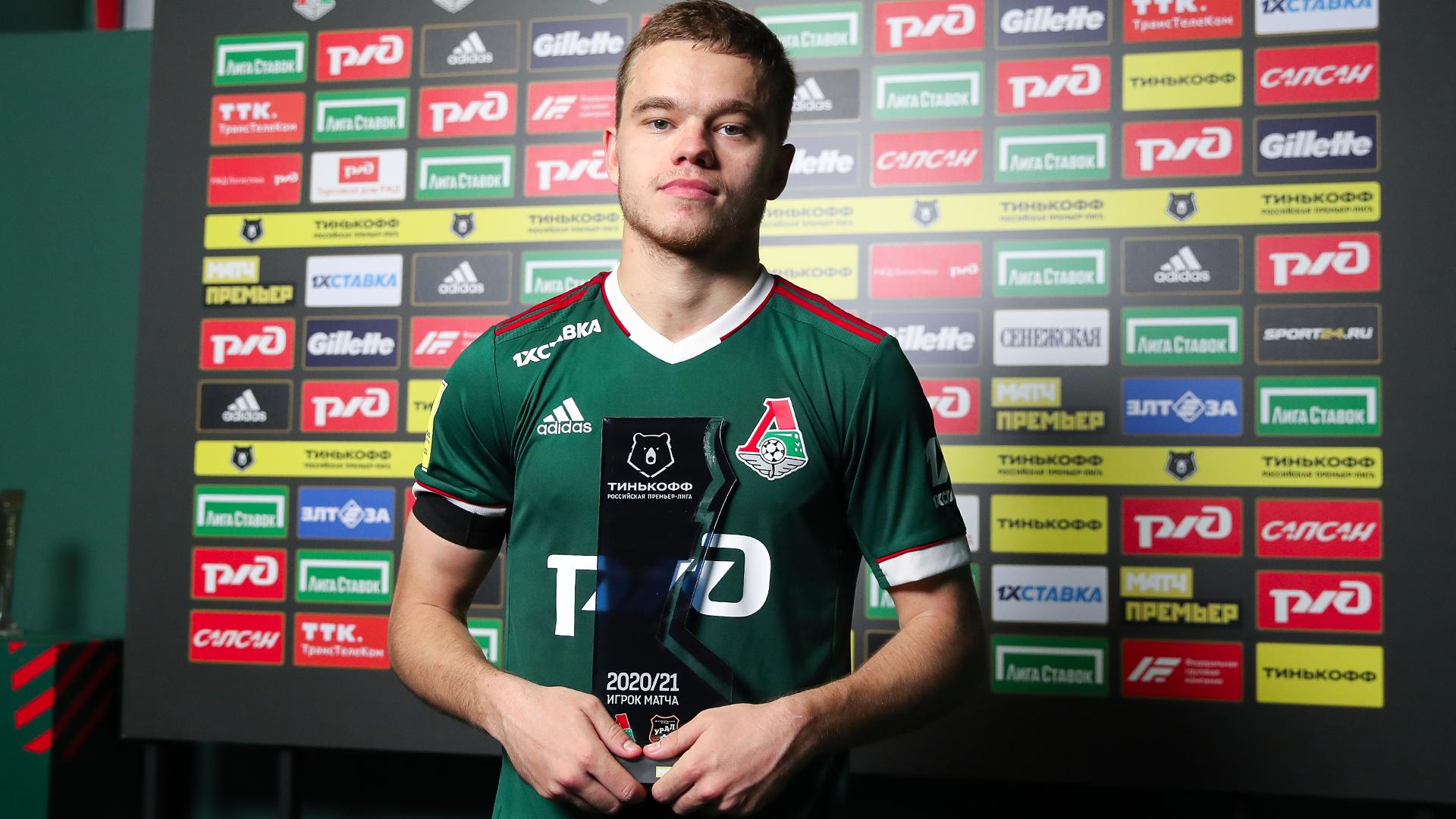 ТОП-5 молодых российских футболистов на данный момент 🔥