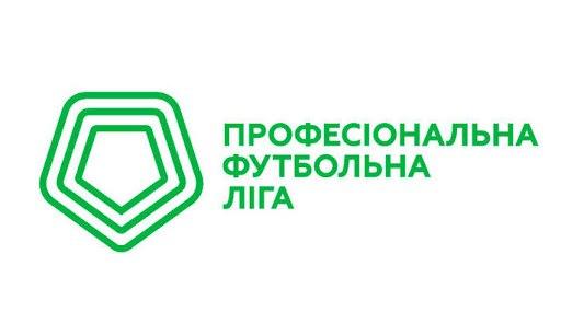Клубы, которые получили статус профессиональных: еще одни Карпаты и украинский Аякс