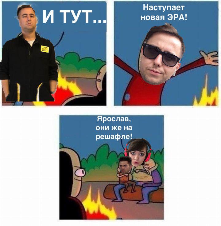 NAVI, Ярослав Комков, Winstrike