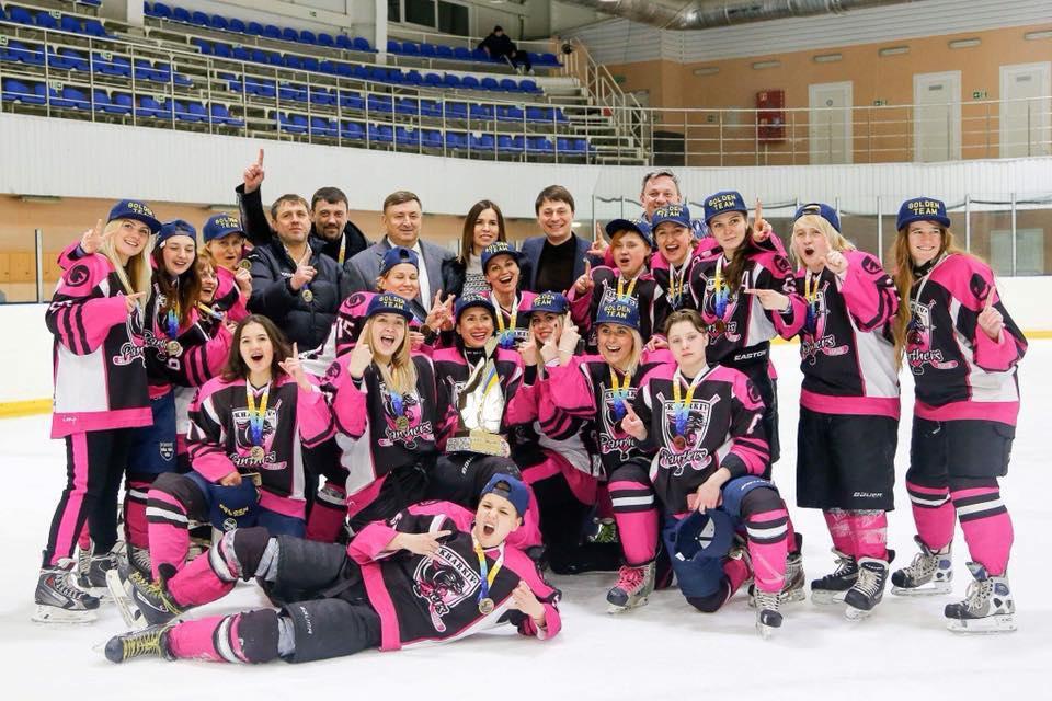женский хоккей, чемпионат Украины