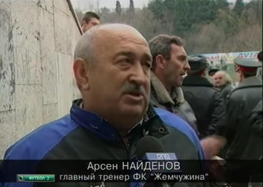 4 матча 1-го тура чемпионата России-1997 состоялись в Сочи. 3 из них в один день. Вспоминаем самый странный старт футбольного сезона
