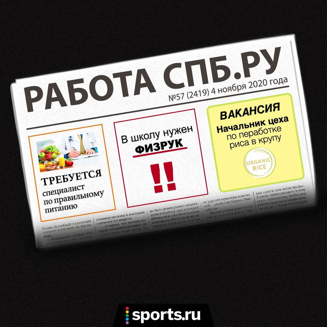 Кокорин должен был зажечь в Серии А, Златан – выиграть, а «Зенит» проиграть «Сочи». События, к которым готовилась соцредакция Sports.ru, но они так и не случились