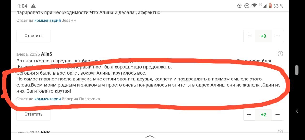 Алина Загитова. В ритме танца
