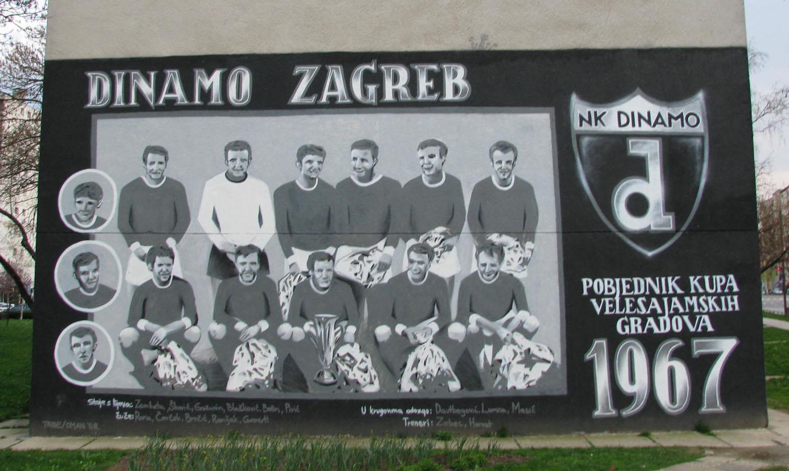 В 1996-м «Динамо Загреб» едва не выбил «Спартак» из Кубка УЕФА. Тогда  клуб назывался «Кроация» из-за борьбы с политическим прошлым