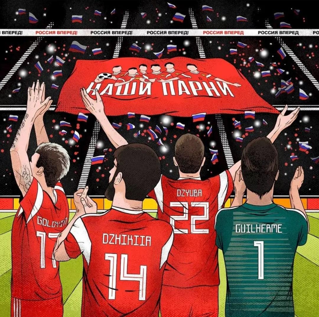 Сборная России по футболу, Евро-2020