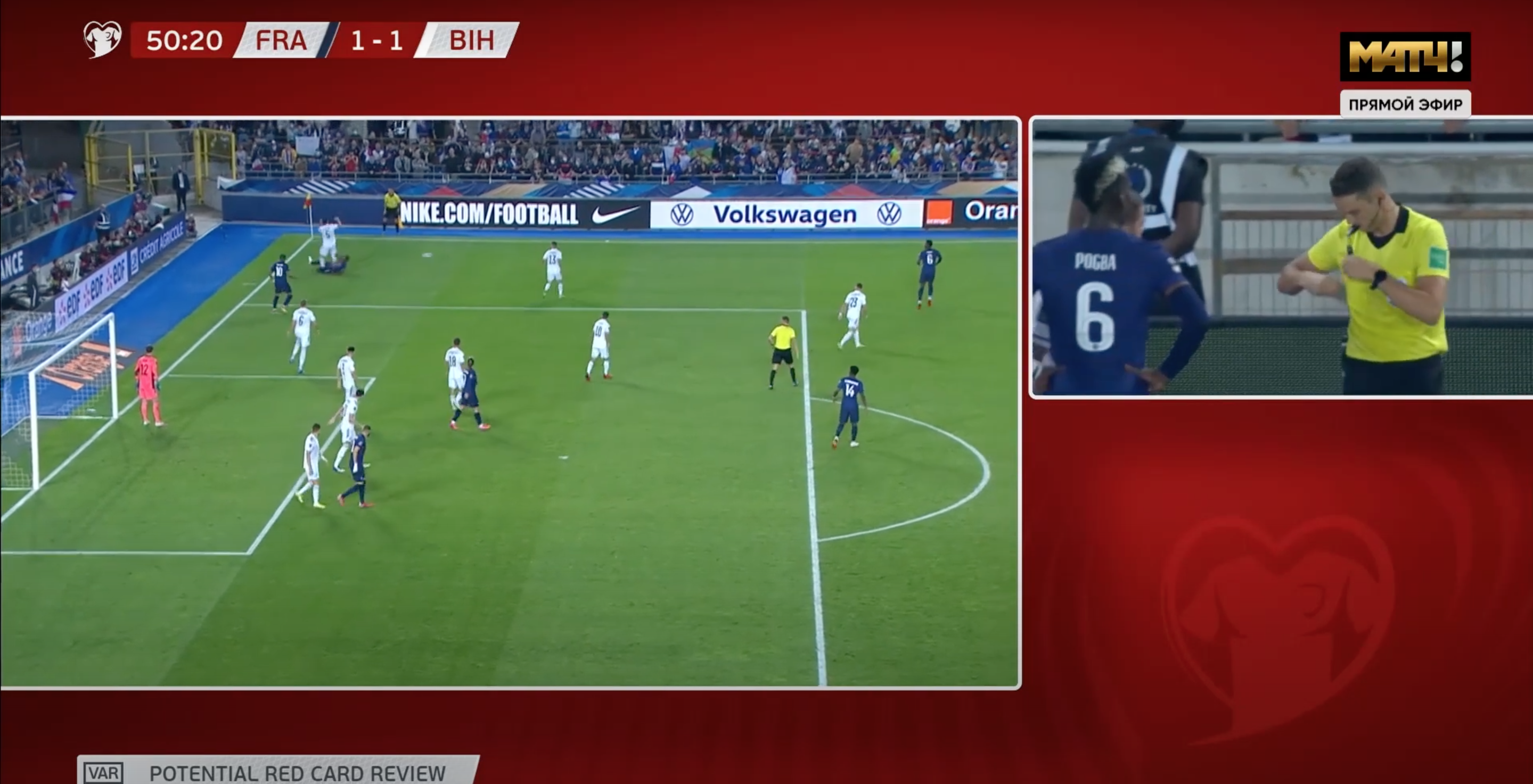 Франция не справилась с боснийцами, Холанд забил голландцам, Васс и Мэле снова в деле
