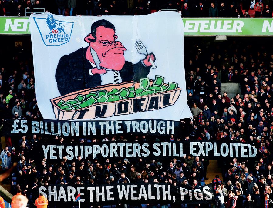 «Клуб» Часть IV: Корпорация «Премьер-лига». Фотографии
