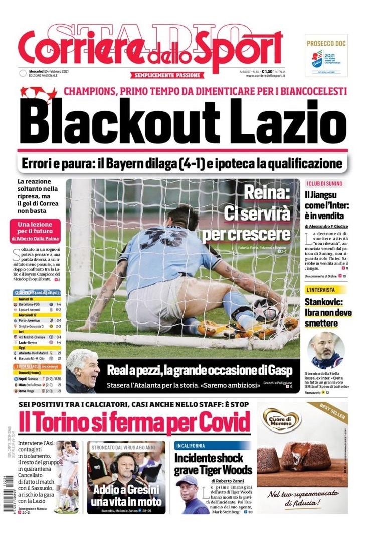Затмение «Лацио». Заголовки Gazzetta, TuttoSport и Corriere за 24 февраля