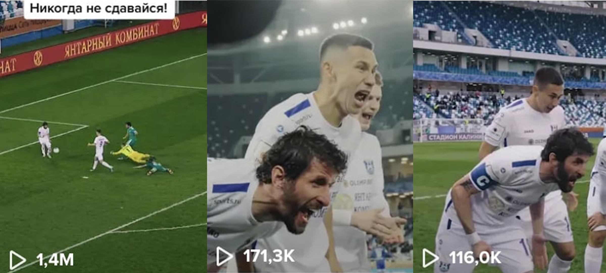 TikTok «Балтики» разрывают видео с капитаном команды. На последнем видео уже полтора миллиона просмотров