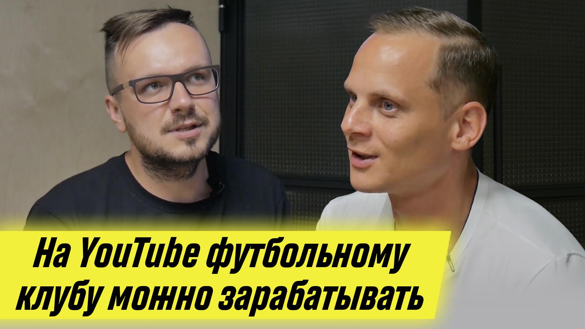 высшая лига Беларусь, БАТЭ