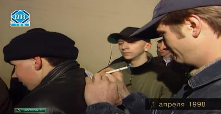 «У меня были сомнения, но я верю Василию Уткину». В 1998-м «Футбольный клуб» дерзко разыграл зрителей на 1 апреля