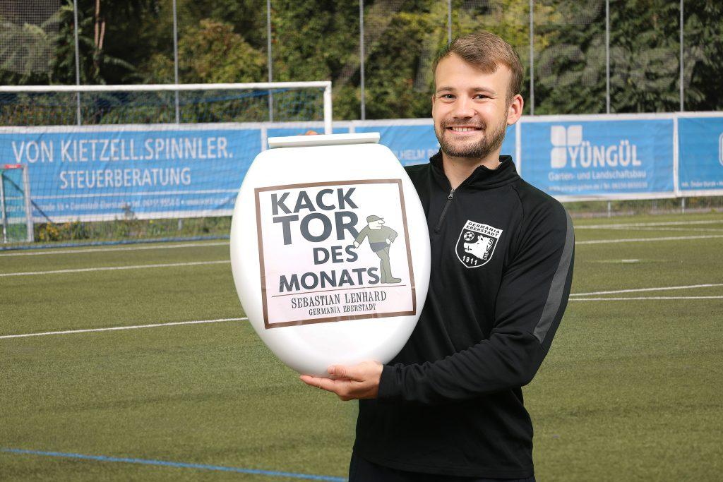 В Германии есть премия за худший гол месяца. Победителю вручают стульчак для унитаза