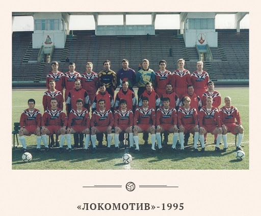 Николич в погоне за Семиным. Вспоминаем мощнейшую победную серию «Локомотива» в 1995 году