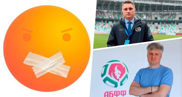 Tribuna.com, Динамо Минск, Прессбол, АБФФ, Михаил Ботников