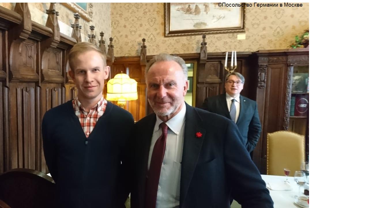Представители Посольства Германии в Москве вспоминают ЧМ, верят в немецкие клубы, объясняют тонкости немецкого языка