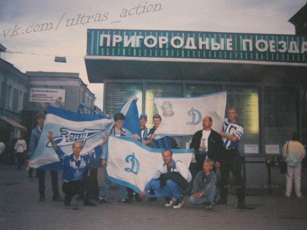 Взлет Панова и 10 тысяч питерцев в «Лужниках». 22 года назад «Зенит» выиграл первый российский трофей
