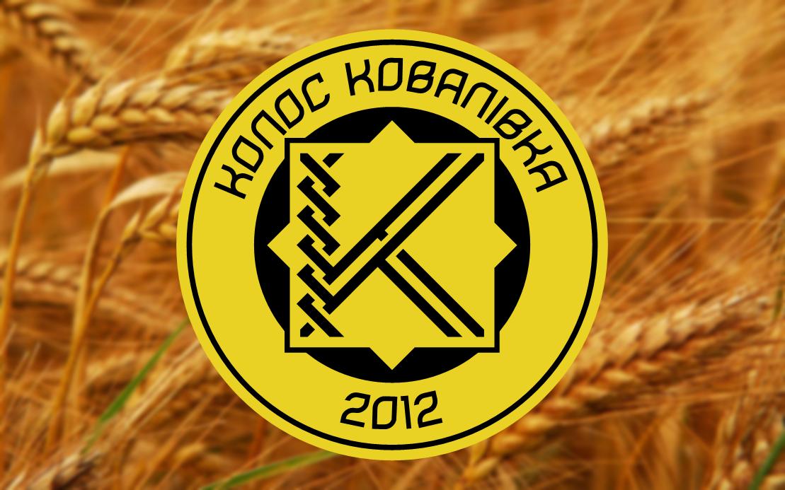 Чемпионат Украины по футболу, Андрей Засуха, Колос