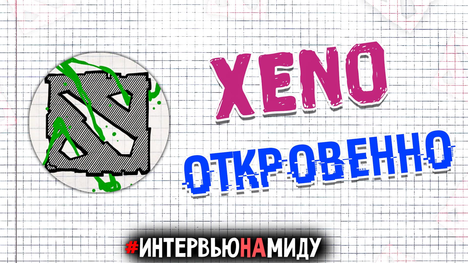 Михаил «Olsior» Зверев, YouTube, Интервью, RuHub, Maincast, The International, Ярослав «NS» Кузнецов, интервью