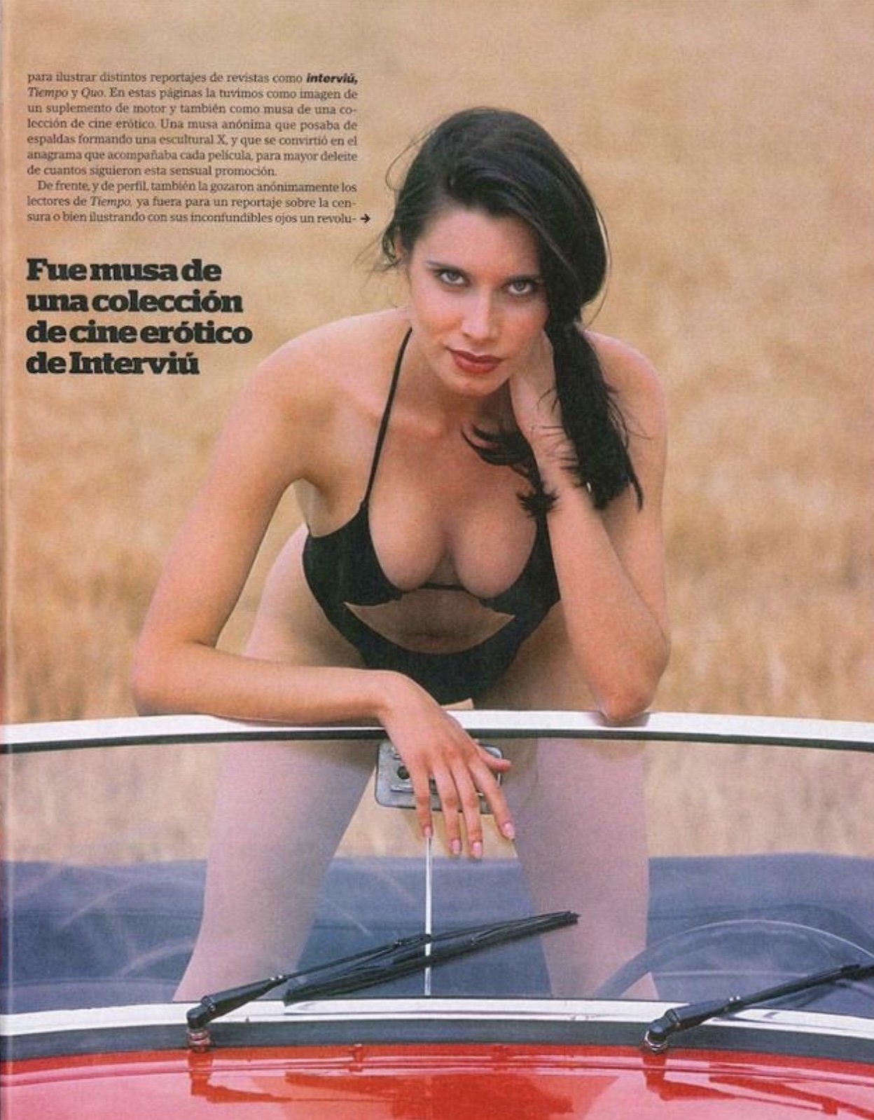 Пилар Рубио — супруга защитника мадридского «Реала» Серхио Рамоса