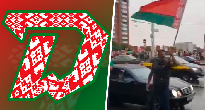 Красно-зеленый ребрендинг добрался и до хоккея. Только не показывайте эти логотипы федерации!