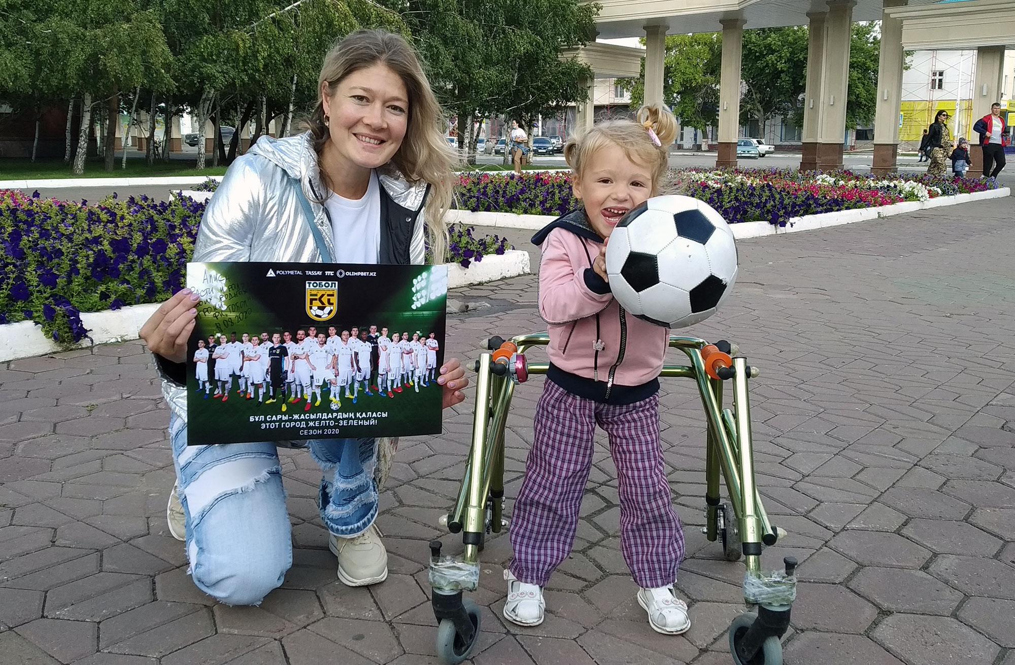 Тобол, Спорт Казахстана, высшая лига Казахстан