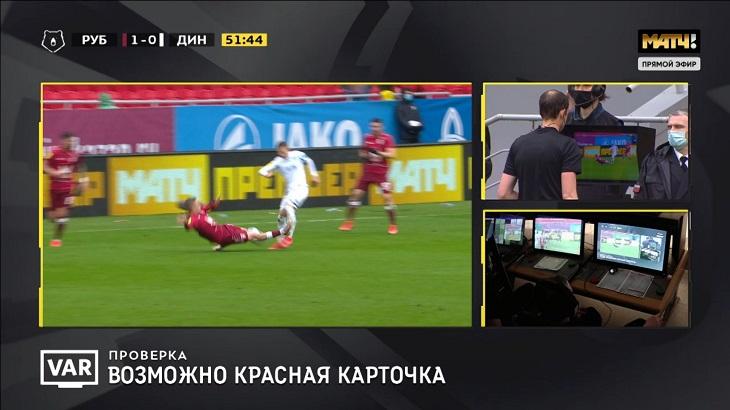 У «Рубина» опять удаление – вышли в лидеры по красным. Но победили «Динамо»