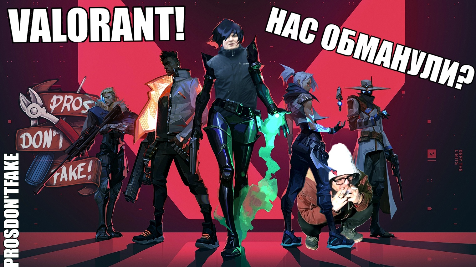 Блоги, Counter-Strike: Global Offensive, Шутеры, Valorant