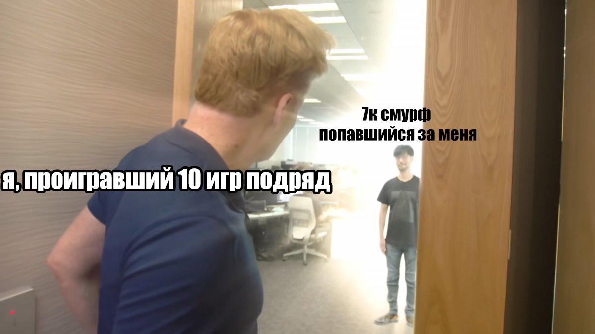 мемы, Мемы