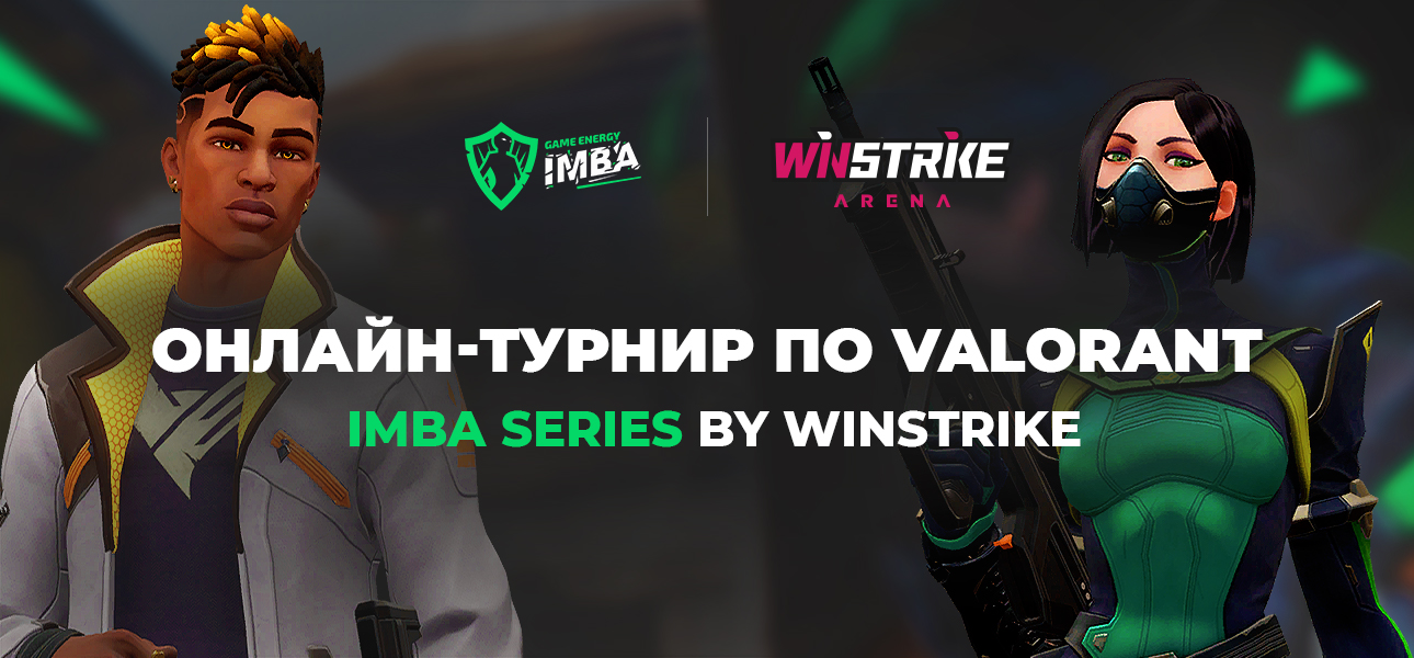 Winstrike Org, Читы, Valorant