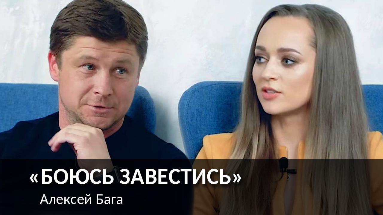 Алексей Бага, БАТЭ