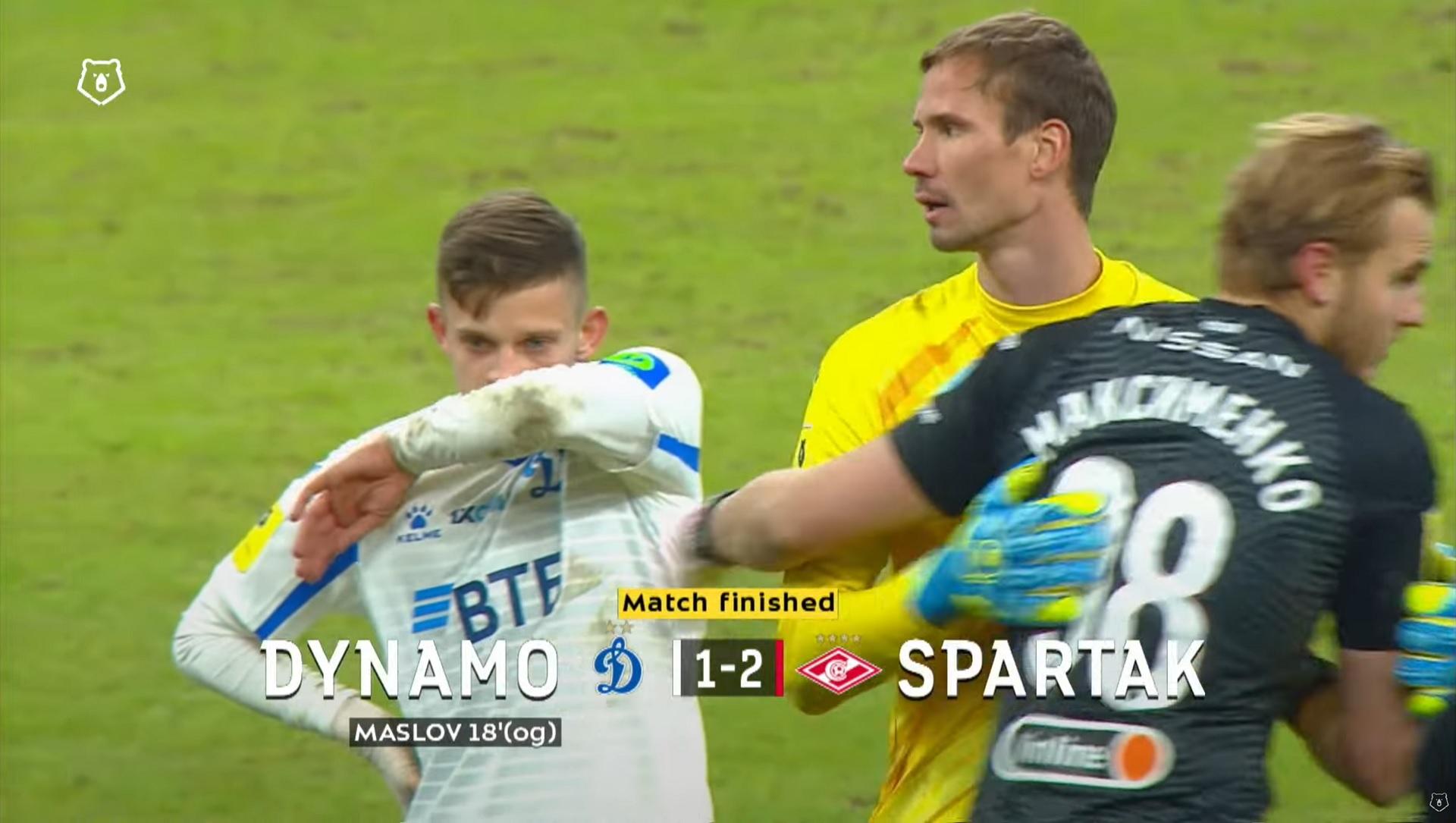 тур 22, Динамо - Спартак 1:2