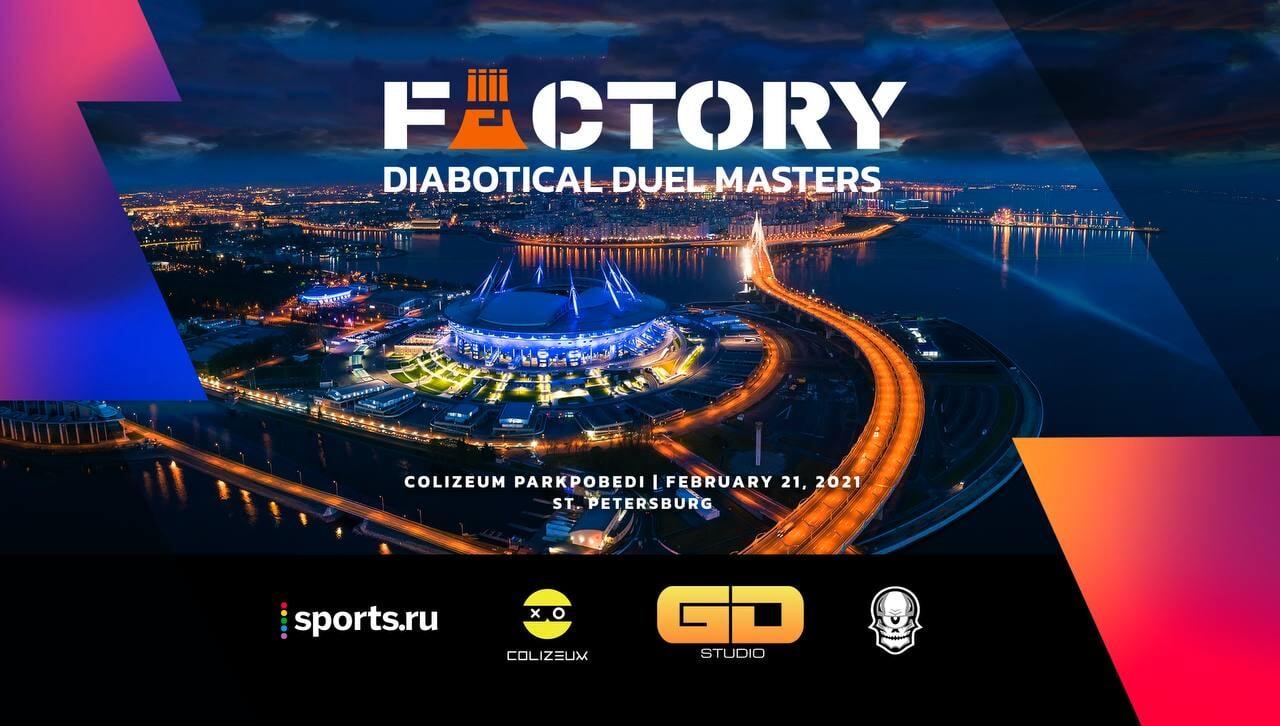 Блоги, NAVI, Видео, видео (киберспорт), Factory Diabotical Invitational, Factory Diabotical Duel Masters, Diabotical